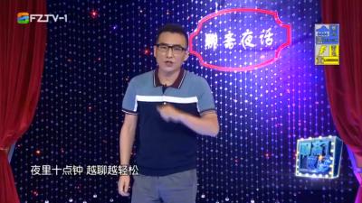 聊斋夜话丨PUA是什么?怎么突然出现在中国