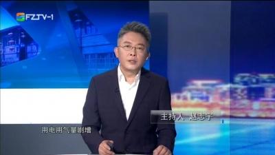 """民生面对面丨夏季火灾隐患""""大扫除"""""""