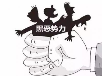 """福清公开宣判一起涉恶势力案件 34名""""恶人""""获刑"""