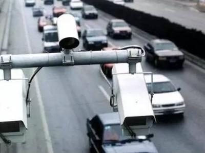 司机注意!福州新启用17处电子监控抓拍设备!