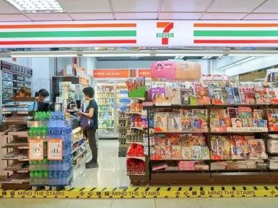 7-11便利超市现身福州,首店就在……