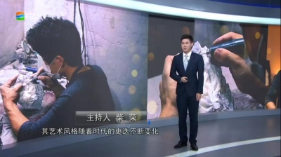 """澳门金沙APP丨用刻刀""""讲""""故事"""