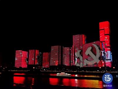 福建省2019年国庆焰火晚会将在福州举办