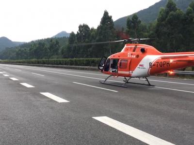 沈海高速渔溪枢纽段突发车祸,直升飞机紧急救援
