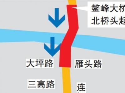 国庆焰火晚会期间福州实行临时交通管制
