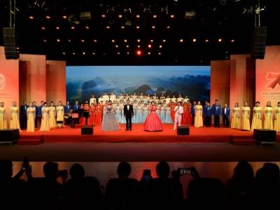 歌唱家献唱!第十三届福州市合唱音乐节开幕!