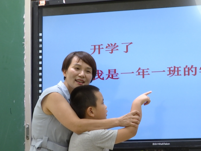 """【视频】全国优秀教师丁锦瑕:用爱浇灌""""迟开的花朵"""""""