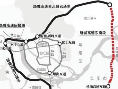 """绕城高速东南段主线将建成通车 """"四环""""国庆闭合"""