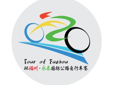 刚刚!2019年环福州·永泰国际公路自行车赛新闻发布会召开!