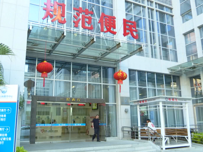 """福清市行政服务中心: 推行""""预审查""""  服务再提速"""