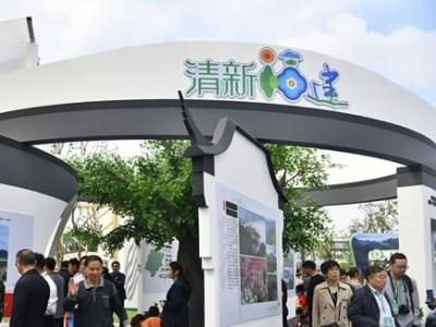 2019中国森林旅游节在南通启幕 鼓岭·鼓山馆亮相