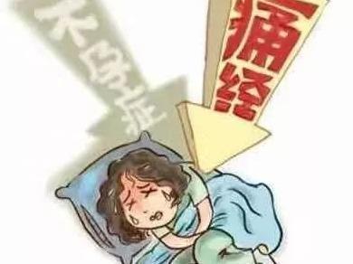 《健康福州》:痛经,警惕子宫内膜异位症!!!