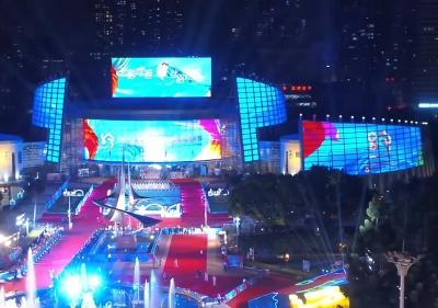 星光璀璨 第六届丝绸之路国际电影节开幕