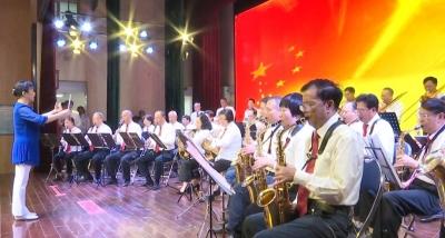 港湾乐团:奏响灿烂夕阳红