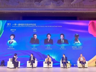 精彩瞬间!第六届丝绸之路国际电影节主论坛举行