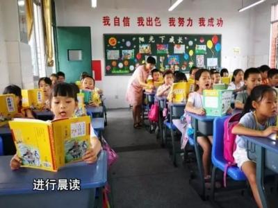 【名师说】送给孩子最好的礼物——陪伴阅读