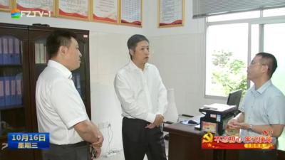 市领导赴永泰县开展县乡人大工作和建设调研