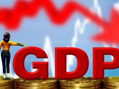 国家统计局:今年前三季度国内生产总值697798亿元