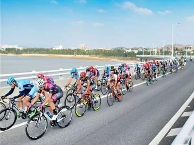 2019环福州·永泰国际公路自行车赛今晚开幕!