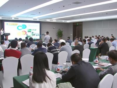 福州滨海新城第二届创新发展大会举行