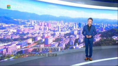 关注丨引凤栖福州 共建幸福城