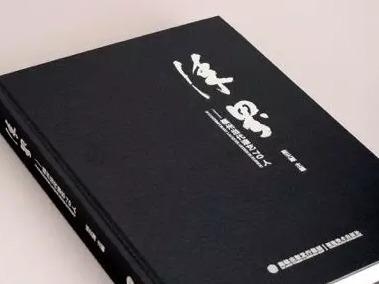 福州漆艺发展的缩影!《漆界—福州当代漆艺70人》新书发布