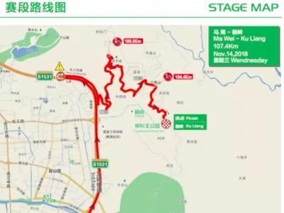 注意!11月17日至23日 这些路段将实行临时交通管制