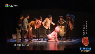 关注丨聚焦第十六届中国戏剧节