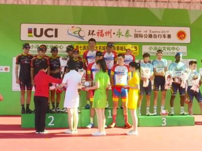 2019环福州·永泰国际公路自行车赛圆满落幕!