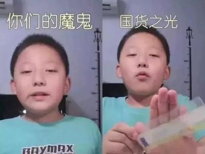 """笑岔气!福州""""小李佳琦""""爸爸新作《孩子考了60分》"""