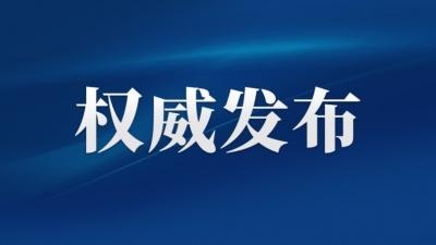 """习近平在福州(八) """"习书记为保护林则徐遗迹作了很大贡献"""""""