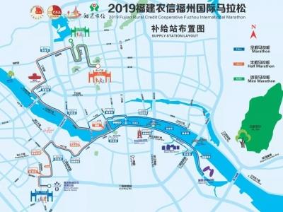 马拉松12月15日起跑!道路交通管制!地铁保障送福利!