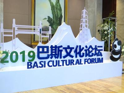 """""""熊猫盼盼""""原型巴斯传奇继续,首届""""文化巴斯论坛""""在福州举办!"""