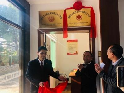 福州设立首家台胞权益保障检察官工作室