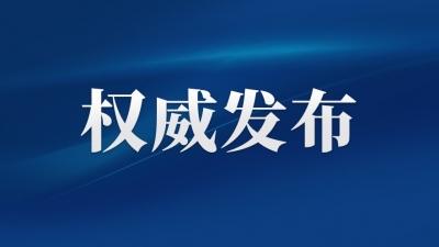 """习近平在福州(六)丨""""近平同志提出要'进万家门,知万家情, 解万家忧,办万家事'"""""""
