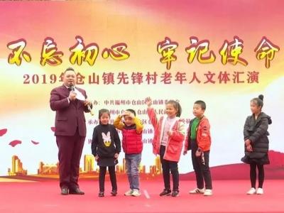 围观:福州这村现场活动很热闹!!