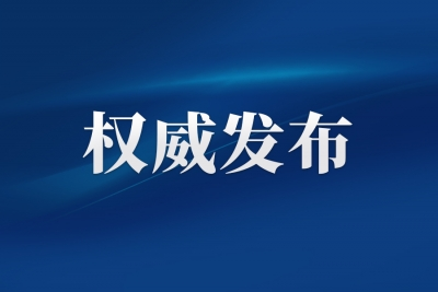 """习近平在福州(五)丨""""习书记为福州人民留下了宝贵的财富"""""""
