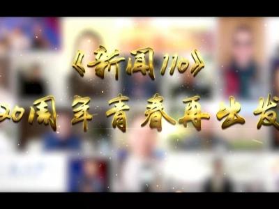 姚晨、黄晓明、吕思清、黄珊汕……明天是她的生日,众多明星朋友惊喜送祝福
