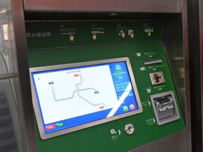 福州地铁逐步支持支付宝微信购票!详细教程请收好