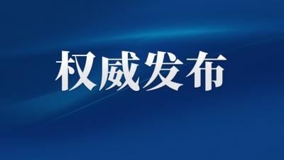 """习近平在福州(十四)丨""""近平同志强调要敢做时代的弄潮人"""""""