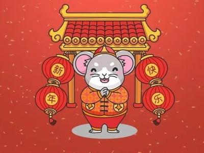 收好!今年春节最流行的拜年姿势来了