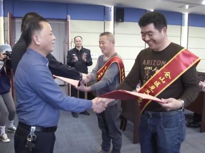 福州三市民跳河救人获见义勇为称号
