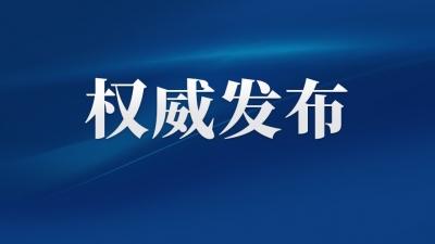 """习近平在福州(十)丨""""习书记教我敢担当善作为"""""""