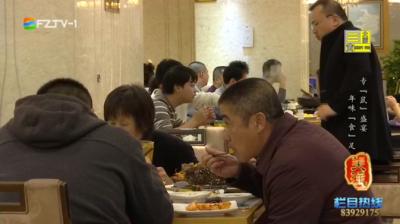 威尼斯人娱乐丨专[鼠]盛宴 年味[食]足