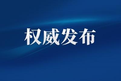 """习近平在福州(十六)丨""""习书记让办公厅充分发挥总枢纽的作用"""""""
