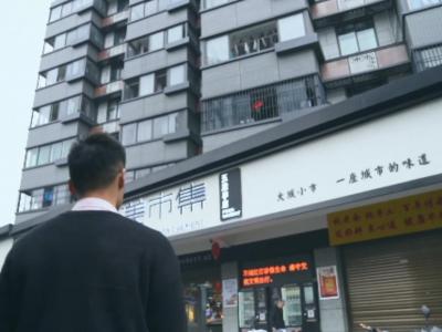 Vlog丨记者小哥哥带你探秘福州新生活