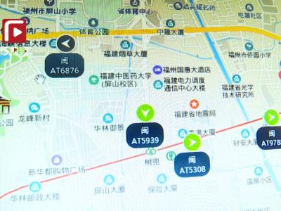 福州春节打车涨价,每车次加收5元!
