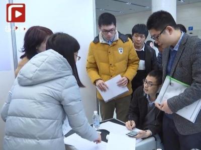 2月3日福州将办大型高校毕业生供需见面会