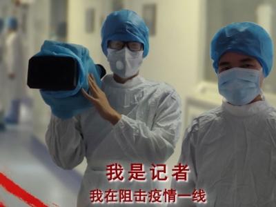 """福州广播电视台:""""八位一体"""" 融合传播 凝聚抗疫强大力量"""