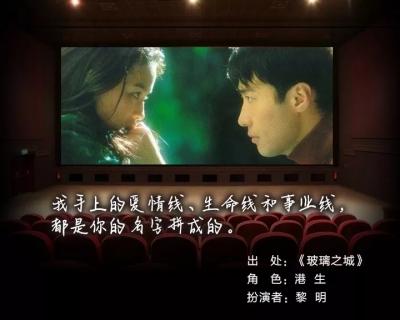 念念不忘 不必回响——那些香港爱情电影的经典台词